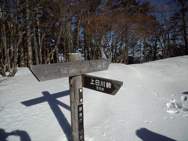 CA3F0859