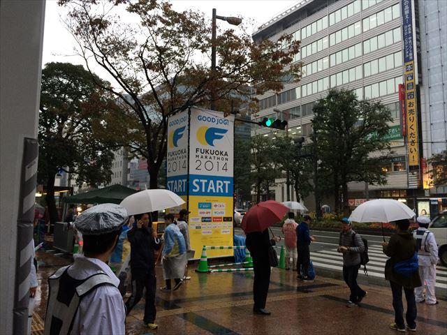 福岡マラソン2014 (2014.11.9)