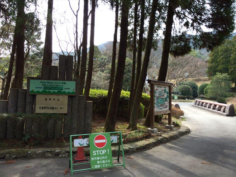 高祖山  無謀にもランニングついでに登山した日 日帰り登山(2015.1.25)