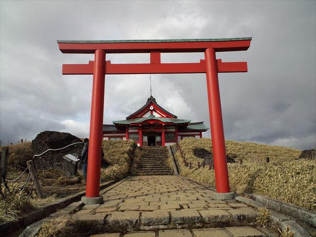 箱根山(神山と駒ヶ岳) 登山 大涌谷と天下の険で観光登山(2014.12.7)