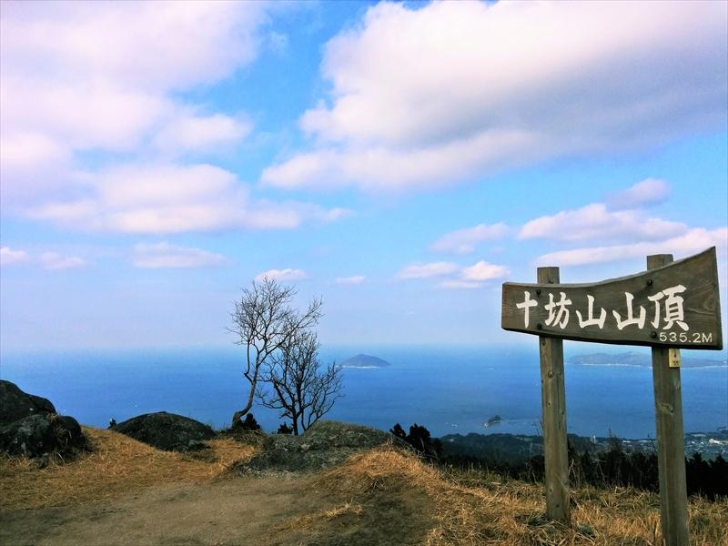 十坊山(とんぼやま) 海が広がる眺望絶佳の山頂 日帰り登山(2016.1.11)