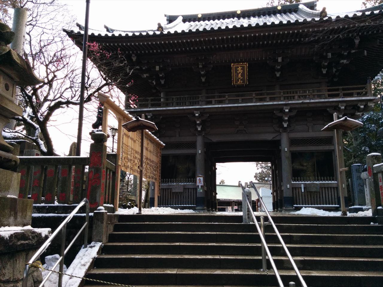 高尾山 雪山登山 雪が降った翌日、冬の高尾散歩(2016.2.7)