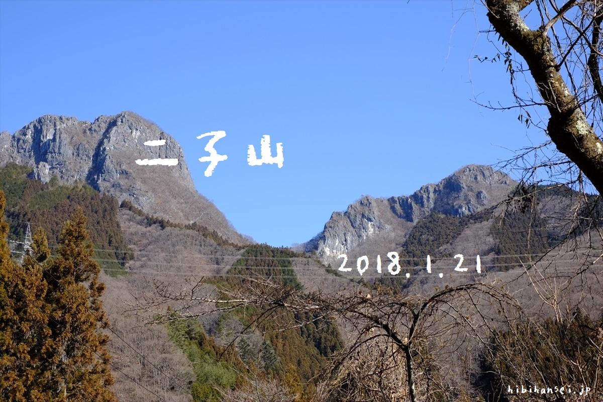 二子山 登山(坂本) うっかりし過ぎて秩父の大絶壁へ 即席で登る迷走する峰