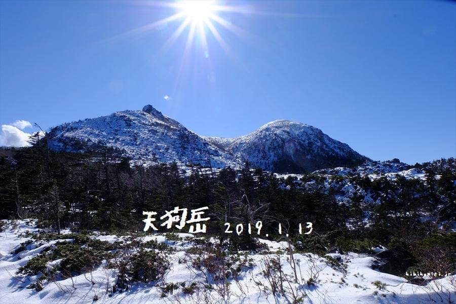 天狗岳 雪山登山(唐沢鉱泉) 厳冬期の八ヶ岳は快晴と靴擦れの峰