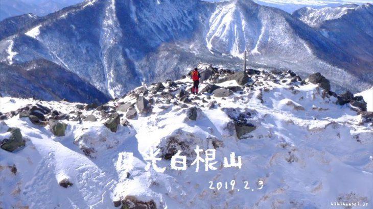 日光白根山 雪山登山(丸沼高原スキー場) 関東最高峰の絶景とわかんの付け方を忘れた峰