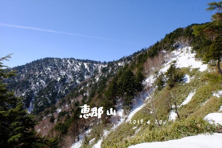 恵那山 登山(広河原ルート) 中央アルプス最南端から南アルプスの大展望と三目並べの峰