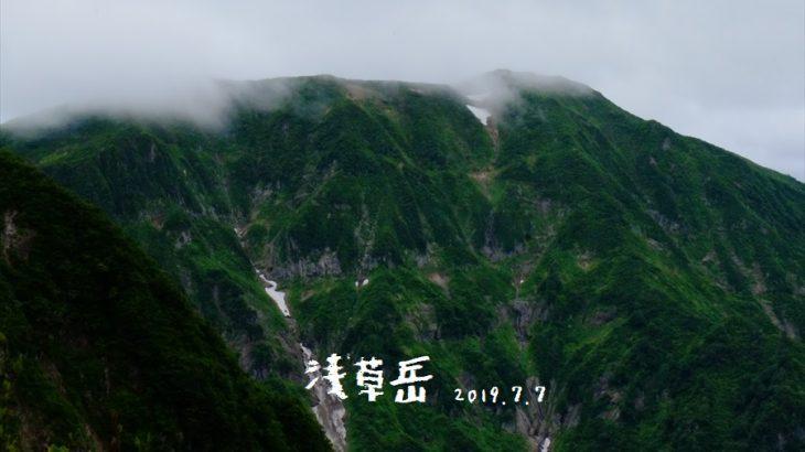 浅草岳 登山(六十里登山口) 腹痛と新潟ゴム麺とヒメサユリが群生する峰