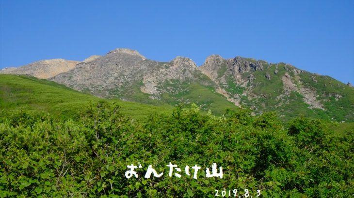 御嶽山 登山(黒沢ルート) 二ノ池と三ノ池を巡るうだる暑さと修験の峰