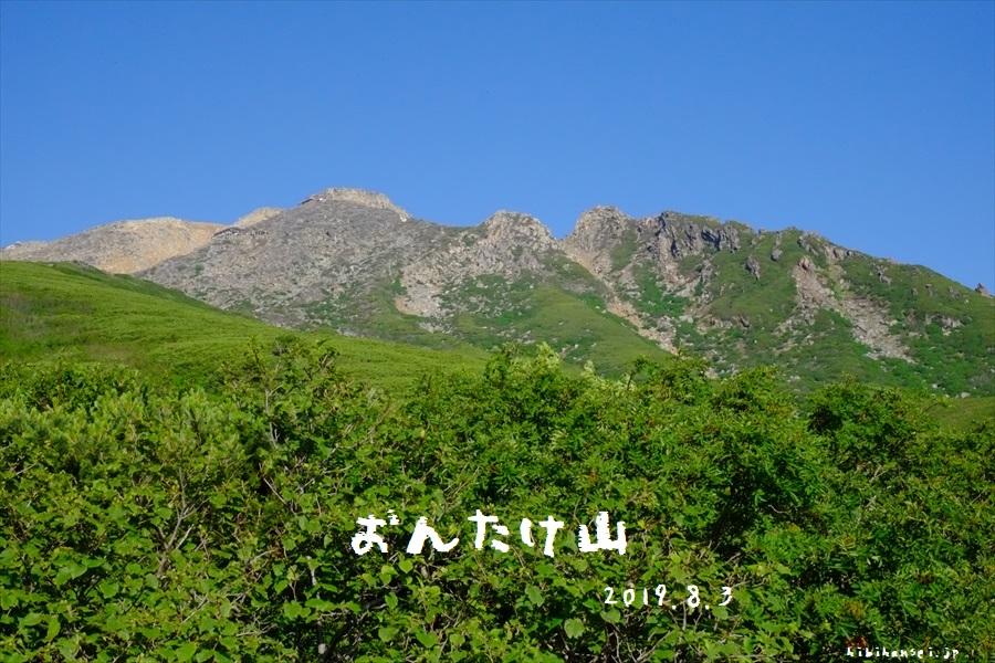 小屋 御嶽 池 五 山 ルート の