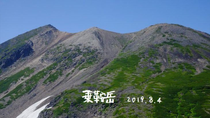 乗鞍岳 登山(畳平) 真夏でも涼しい!コマクサの群生と穂高連峰を一望する峰