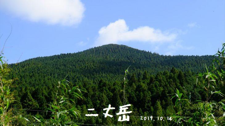二丈岳 登山(ゆらりんこ橋) 滝巡りの通学路と青い海の大絶景