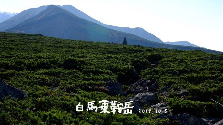 白馬乗鞍岳 紅葉登山 栂池自然園の紅葉祭りと神の田圃