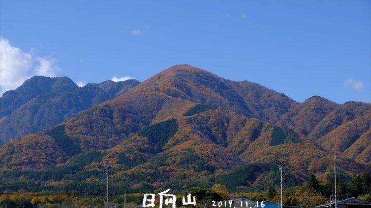 日向山 紅葉登山 山頂は白砂のビーチ!南アルプスの深まる秋を感じるお手軽登山