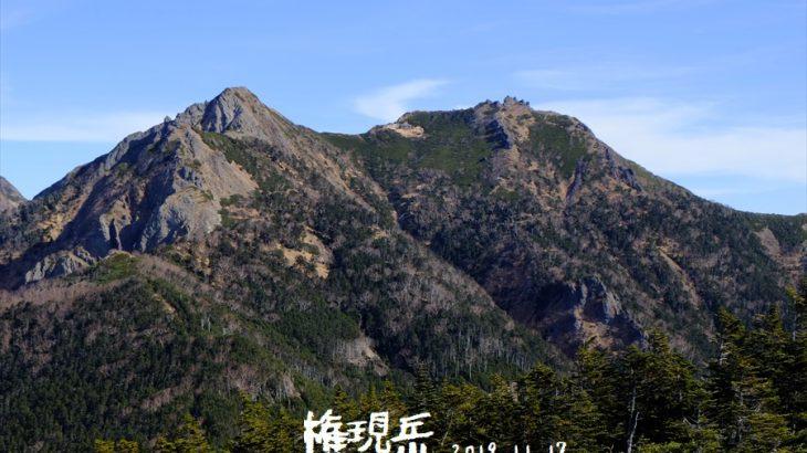 権現岳 登山(観音平) 山頂のイグアナ岩と富士山の大絶景!晩秋に訪ねる南八ヶ岳の旅