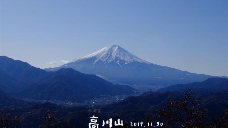 高川山 紅葉登山(初狩駅~大月駅) 女坂でぬるま湯登山 秀麗富嶽11番は富士山の大絶景