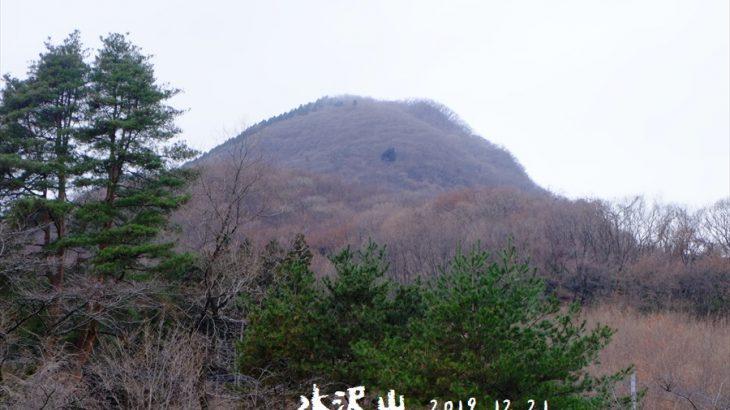 水沢山 登山(水沢観音) サンタが出迎える山頂で水沢うどんを食らう旅