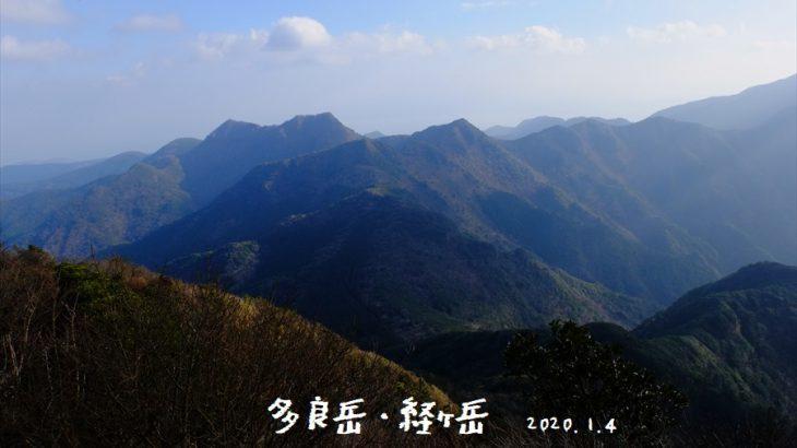多良岳と経ヶ岳 登山 黒木渓谷の瑞々しい山岳美と隼羽ばたく峰