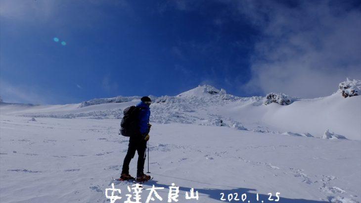 安達太良山 雪山登山 わっはっはーと笑顔で青空へ きらきら輝く雪の舞う頂へ