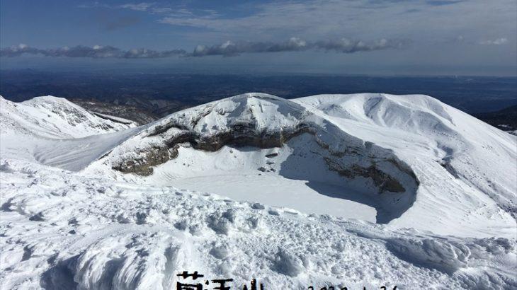 蔵王山 雪山登山(ライザスキー場) ニョキニョキ育った雪の坊 強風の馬ノ背と御釜の絶景