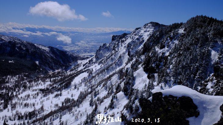 黒斑山 雪山登山 一人EXILE炸裂!蛇骨岳~仙人岳の稜線歩きは浅間山の大展望