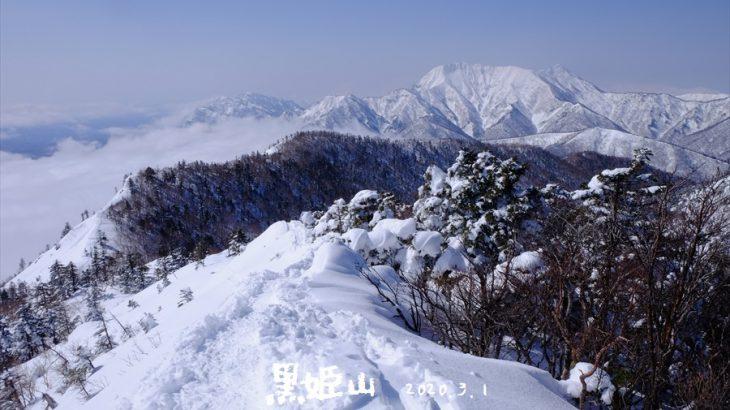 黒姫山 雪山登山 シコ踏んじゃいな!長大な稜線と一面に広がる雲海の大絶景
