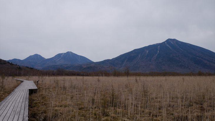戦場ヶ原 ゆばカツ食ってリハビリじゃ!大迫力の湯滝と男体山の大絶景を堪能するハイキング