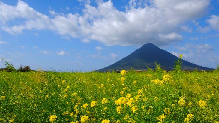 開聞岳 登山 じゃっどんカツオ三昧でごわす! 光芒差し込む太平洋と酒飲み音頭